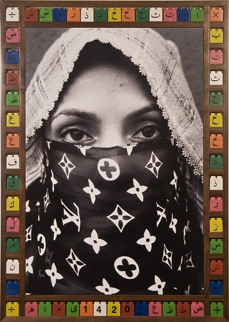 "<p><span class=""viewer-caption-artist"">Hassan Hajjaj</span></p> <p><span class=""viewer-caption-title""><i>Eyes on Me</i></span>, <span class=""viewer-caption-year"">2000</span></p> <p><span class=""viewer-caption-media"">Mixed Media</span></p> <p><span class=""viewer-caption-dimensions"">93.5 x 62 cm (36 3/4 x 24 3/8 in.)</span></p> <p><span class=""viewer-caption-description"">Photography: Digital C type photograph,  Arabic alphabet lego.</span></p> <p><span class=""viewer-caption-inventory"">HHAJ0002</span></p> <p><span class=""viewer-caption-aux""></span></p>"