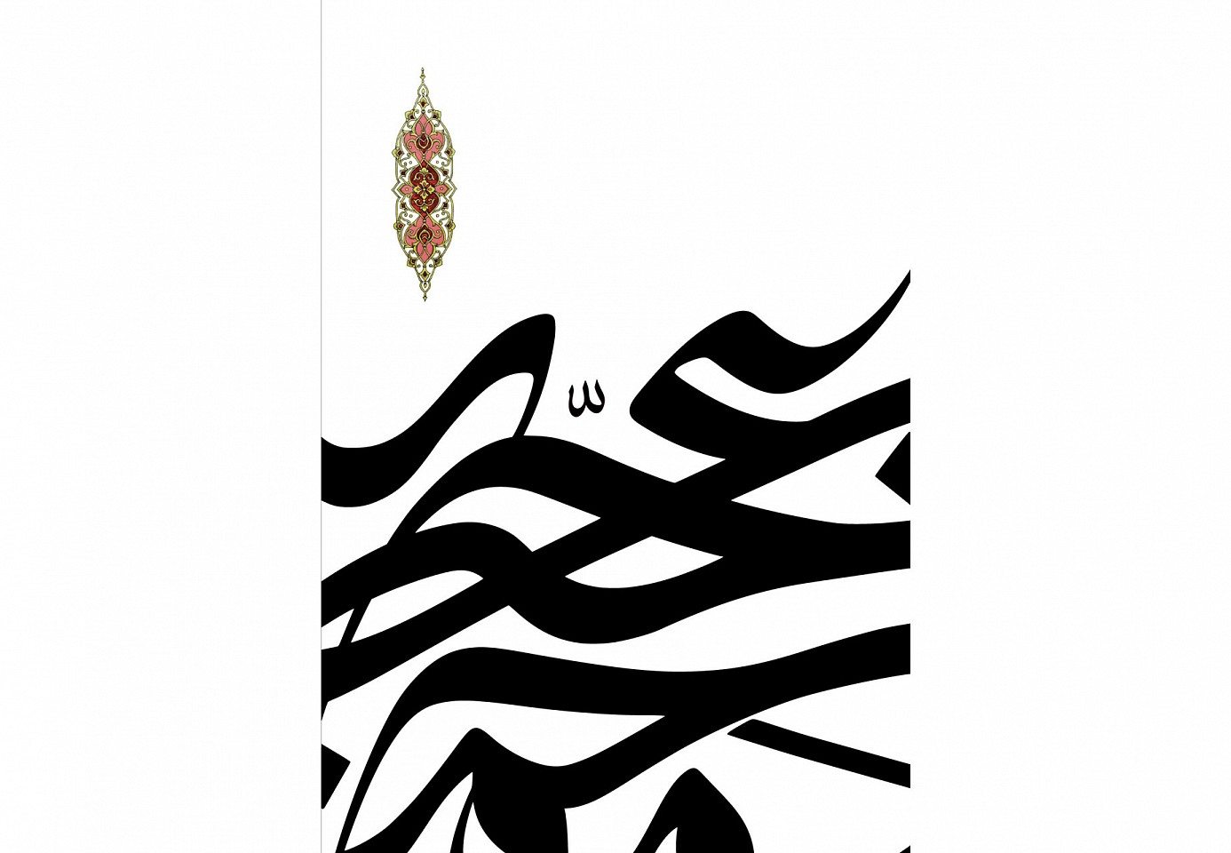 "<p><span class=""viewer-caption-artist"">Abdul Aziz Al Rashidi</span></p> <p><span class=""viewer-caption-title""><i>Magnified 01 From the Formation Series</i></span></p> <p><span class=""viewer-caption-media"">Ink on Paper</span></p> <p><span class=""viewer-caption-dimensions"">75.5 x 52 cm</span></p> <p><span class=""viewer-caption-inventory"">AAR0070</span></p> <p><span class=""viewer-caption-aux""></span></p>"