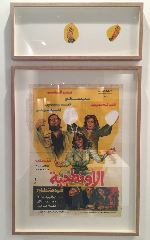 "<p><span class=""viewer-caption-artist"">Ayman Yossri Daydban</span></p> <p><span class=""viewer-caption-title""><i>12 from the Posters series (Alawantagiah)</i></span>, <span class=""viewer-caption-year"">2016</span></p> <p><span class=""viewer-caption-media"">Oil on Paper (Vintage Poster)</span></p> <p><span class=""viewer-caption-inventory"">AYD0596</span></p> <p><span class=""viewer-caption-aux""></span></p>"