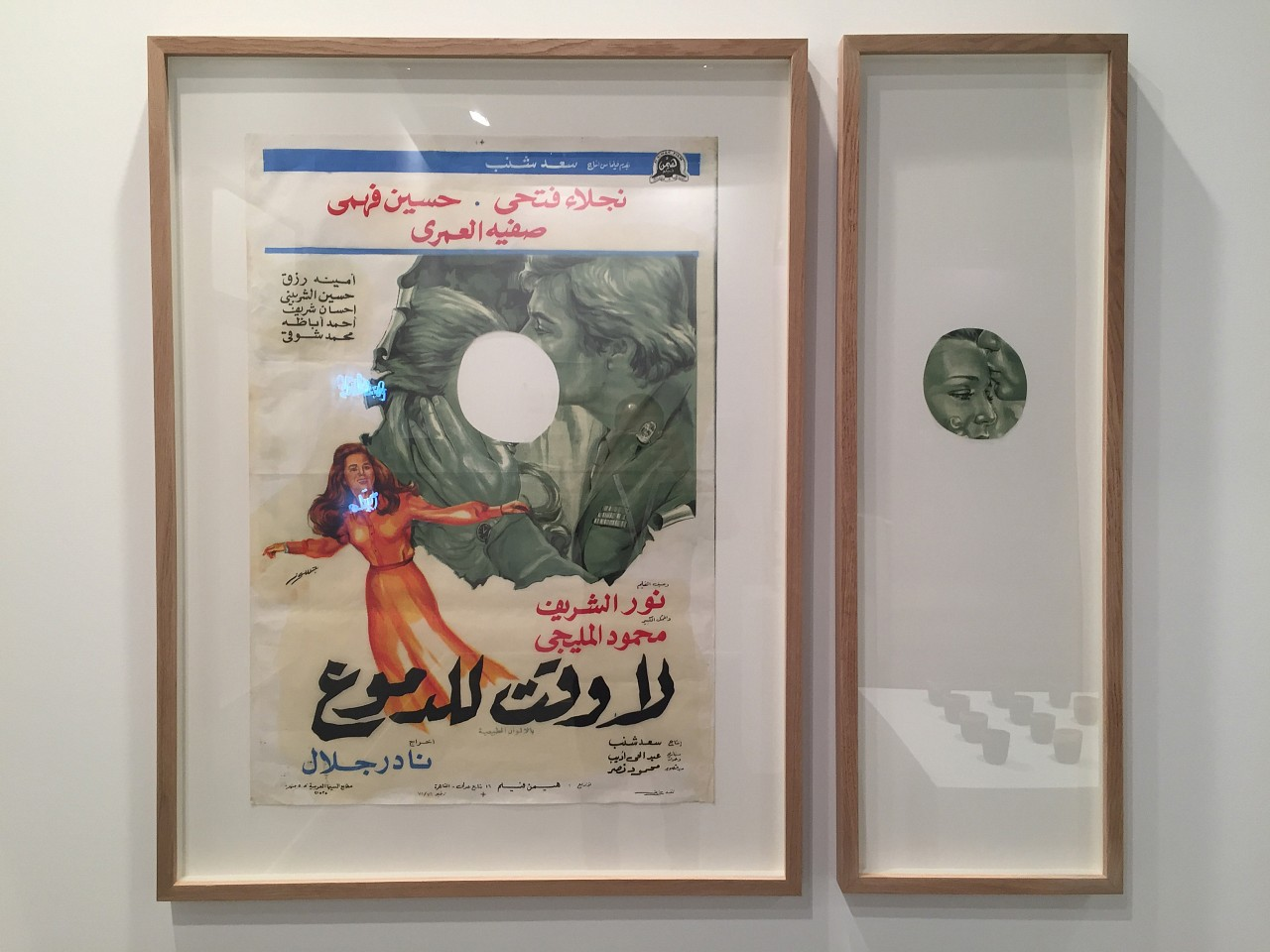 "<p><span class=""viewer-caption-artist"">Ayman Yossri Daydban</span></p> <p><span class=""viewer-caption-title""><i>03 from the Posters series (La Wakta Liddomoo)</i></span>, <span class=""viewer-caption-year"">2016</span></p> <p><span class=""viewer-caption-media"">Oil on Paper (Vintage Poster)</span></p> <p><span class=""viewer-caption-inventory"">AYD0615</span></p> <p><span class=""viewer-caption-aux""></span></p>"